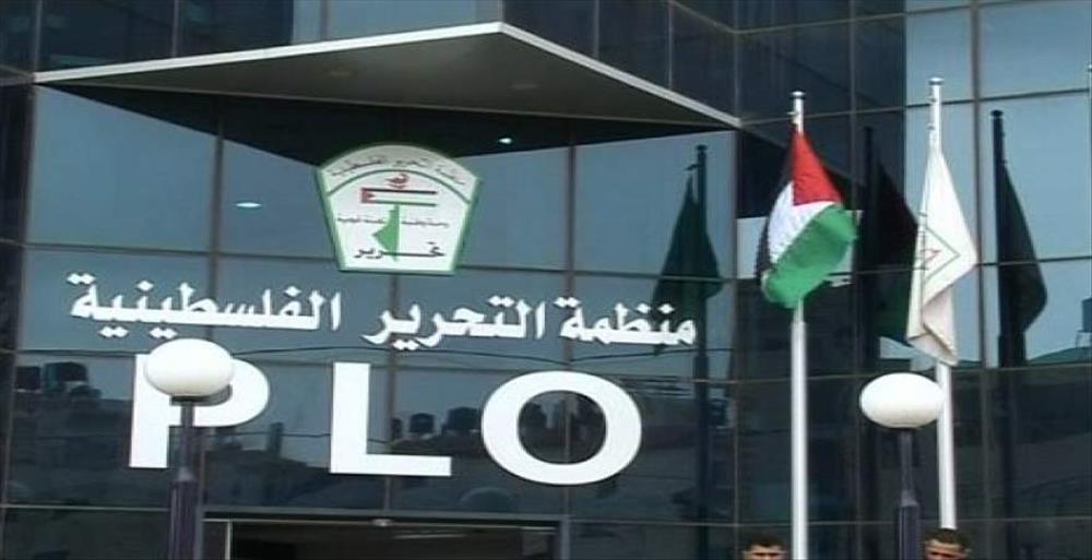 التحرير الفلسطينية : واشنطن تعمل لصالح إسرائيل وتشن هجمة شرسة لتصفية القضية