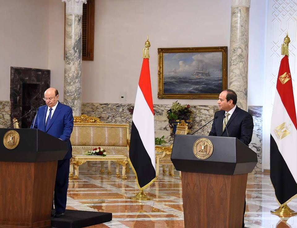 ننشر نص كلمة الرئيس السيسي في مؤتمر القمة «المصرية – اليمنية»