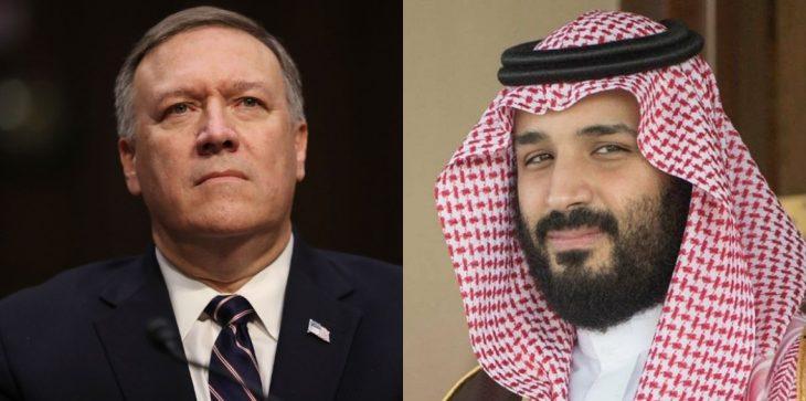 بومبيو وولي عهد السعودية يناقشان الوضع في سوريا والعراق وأفغانستان واليمن