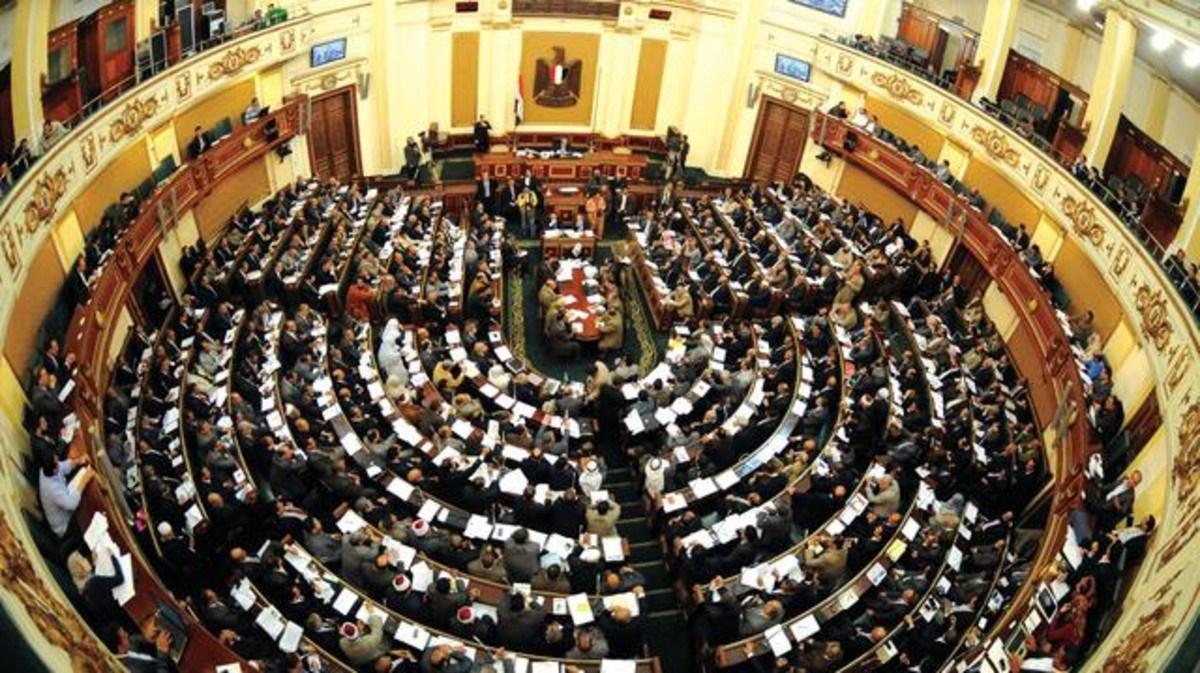 البرلمان يوافق مبدئيًا على قانون صندوق دعم الأشخاص ذوي القدرات الخاصة