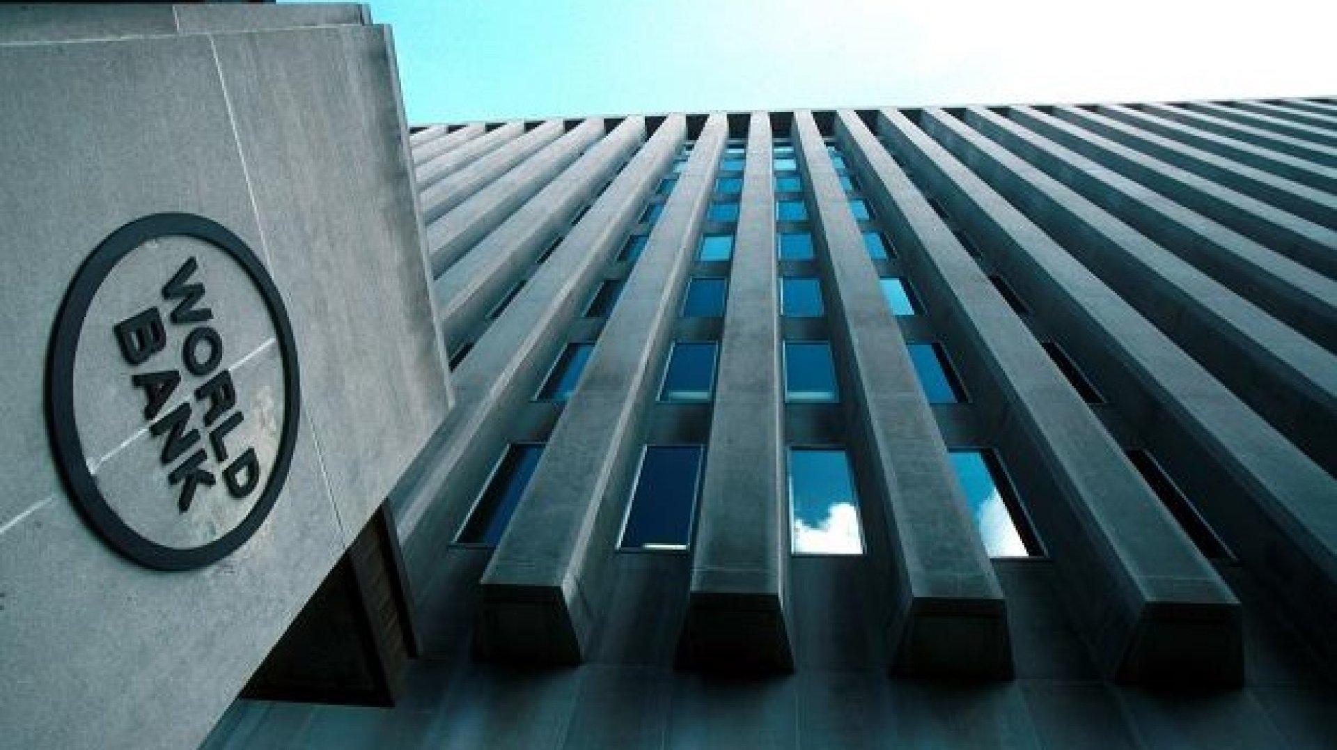 البنك الدولى يشيد بالإصلاح الاقتصادى بمصر وزيادة الاستثمار الأجنبى لـ9 مليارات دولار
