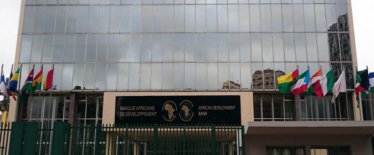 بنك التنمية الإفريقى: صرف الشريحة الأخيرة لدعم إقتصاد مصر خلال ايام