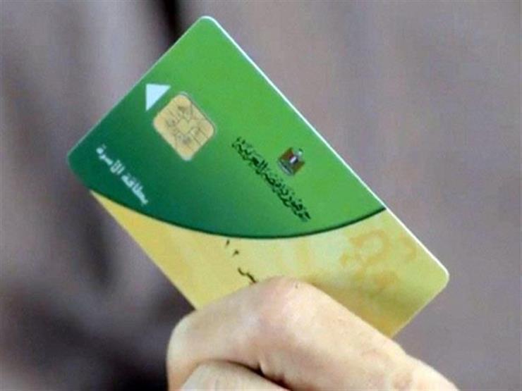 مجلس الوزراء ينفى إشاعة حذف مواطنين من البطاقات التموينية