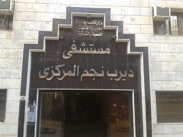 """حبس مدير مشتريات مستشفى """"ديرب نجم"""""""