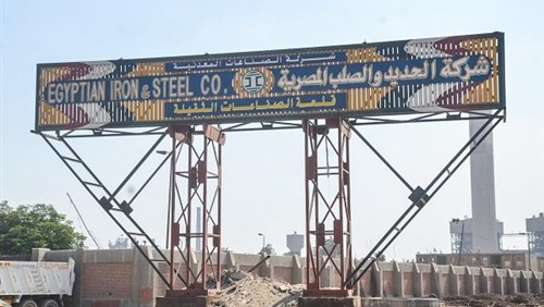 حديد المصريين تشتري خردة شركة الحديد والصلب