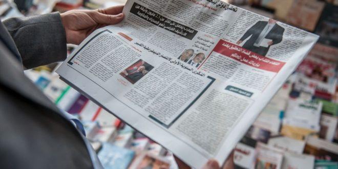 """"""" افتتاح الرئيس للملتقى العربي لـ ذوي القدرات الخاصة """".. يتصدر صحف اليوم"""