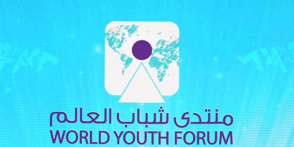 شركة «كوكاكولا» ترعى منتدى شباب العالم في جولاته العالمية