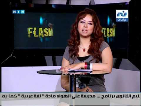 الإعلاميين : تشكر وزارة الدفاع لعلاج نانسي ابراهيم بمستشفيات القوات المسلحة