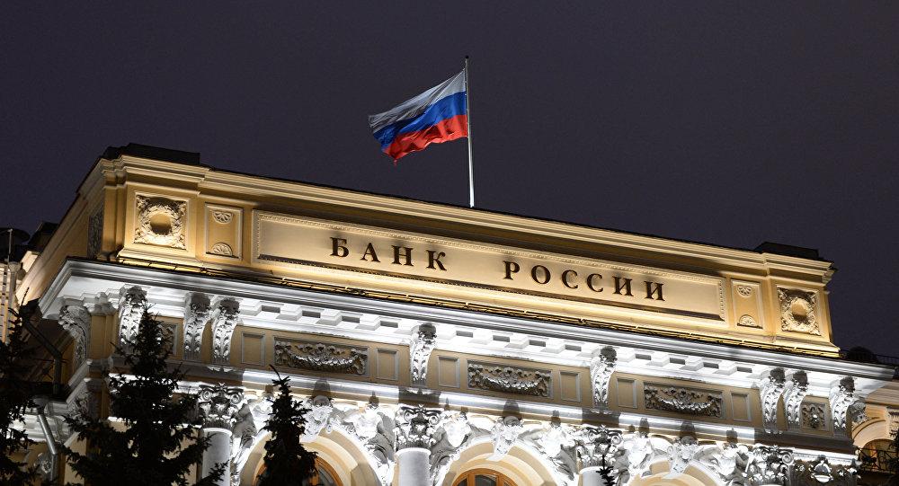 روسيا تخفض سعر الفائدة الرئيسي إلى 6.25% وتلمح للمزيد في عام 2020