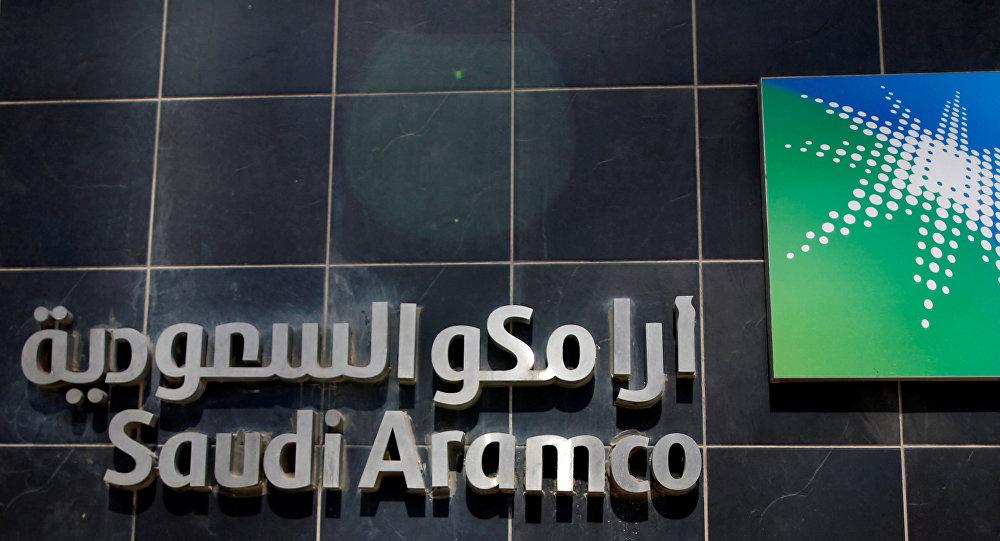 أرامكو السعودية تتجه لبلوغ قيمة سوقية عند تريليوني دولار