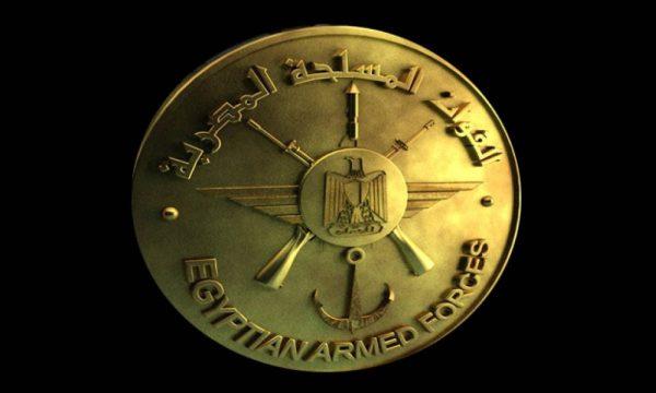 القوات المسلحة تطلق موقعا إلكترونيا لتقديم خدمات السجلات العسكرية