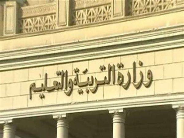 """""""الوزراء"""" : لا صحة لإقرار خطة العام الدراسي الجديد في ظل ازمة كورونا"""