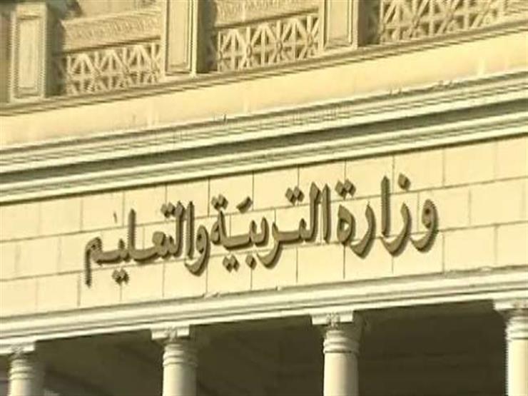 عقوبات قاسية من وزارة التعليم لمنع الغش في امتحانات الثانوية العامة