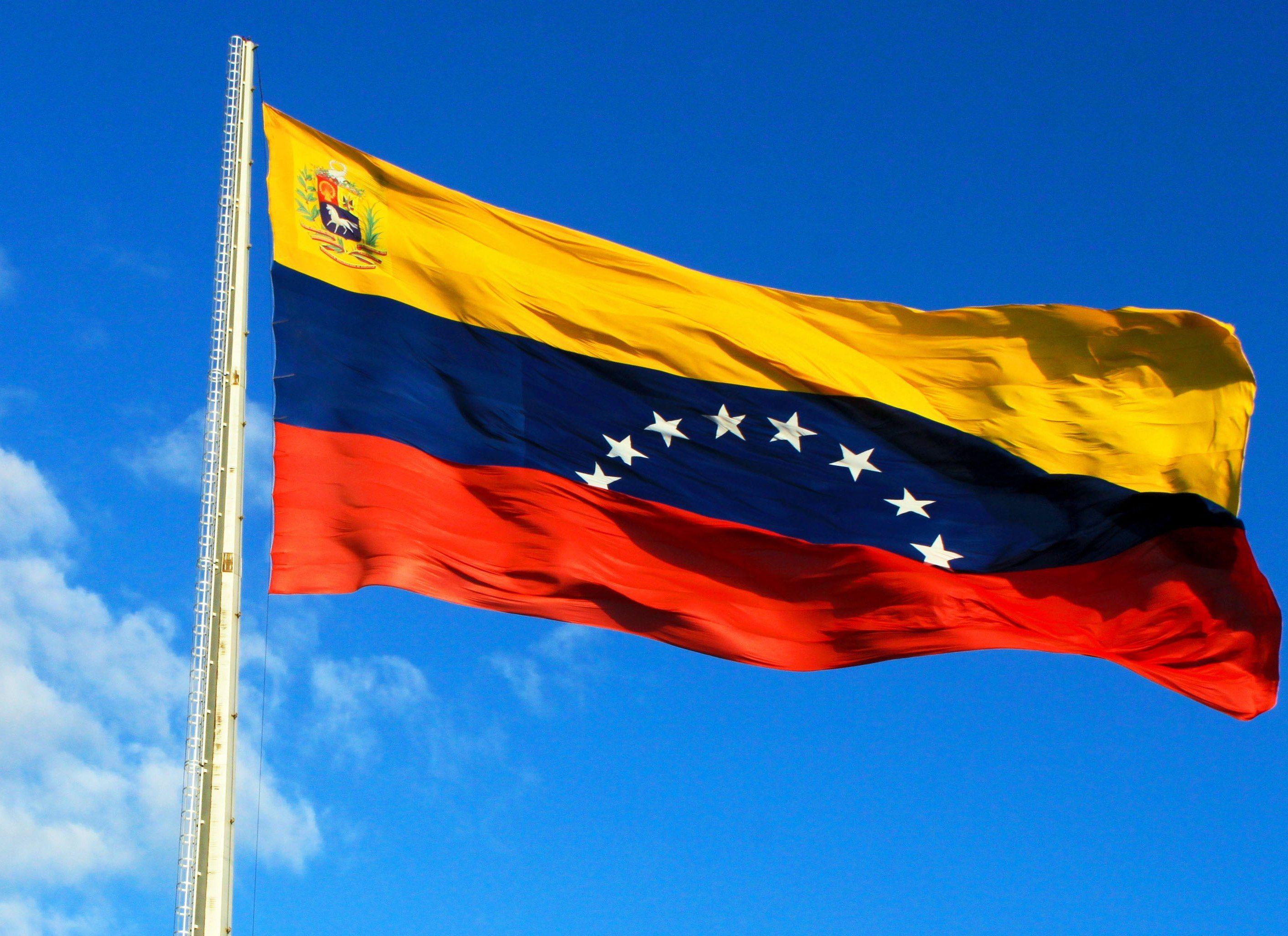 الحكم بالسجن على 6 أمريكيين عاملين بمجال النفط فى فنزويلا