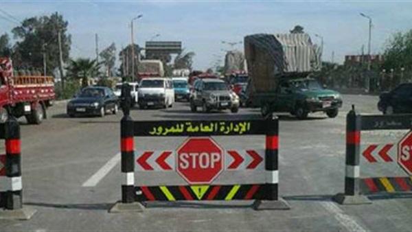 الإدارة العامة للمرور: إغلاق جزئي للطريق الدائري لمدة 3 أيام