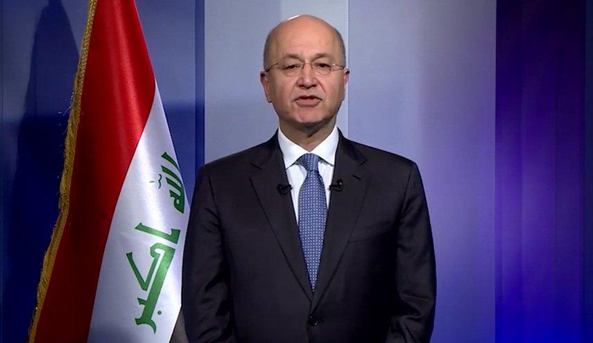 الرئيس العراقي يؤكد حرص بغداد على تقريب وجهات النظر بين دول المنطقة
