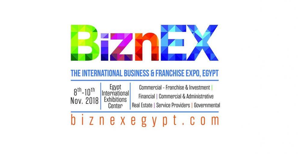انطلاق « بيزنكس » أضخم معرض دولي للتوكيلات التجارية برعاية رئيس الوزراء نوفمبر المقبل