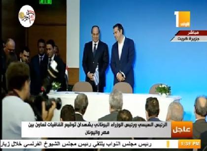 بالفيديو/ زعماء مصر واليونان وقبرص يشهدون توقيع اتفاقيات تعاون