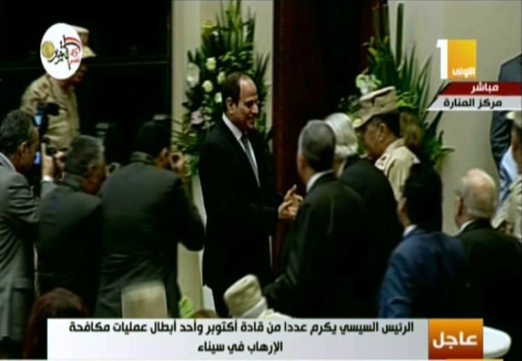 الرئيس السيسي يكرم ابطال اكتوبر والحرب على الارهاب