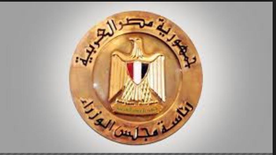 مجلس الوزراء ينفي حرمان 1500 قرية من الرعاية الصحية