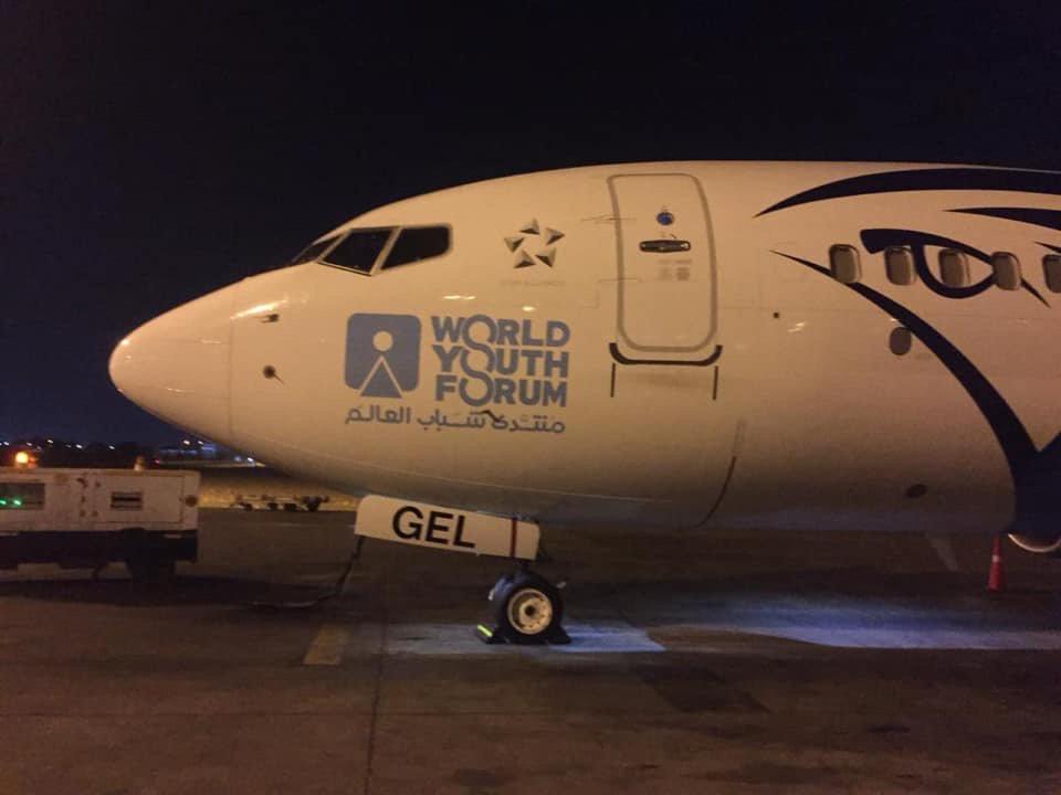صور | اسطول طائرات مصر للطيران تضع « لوجو » منتدى شباب العالم