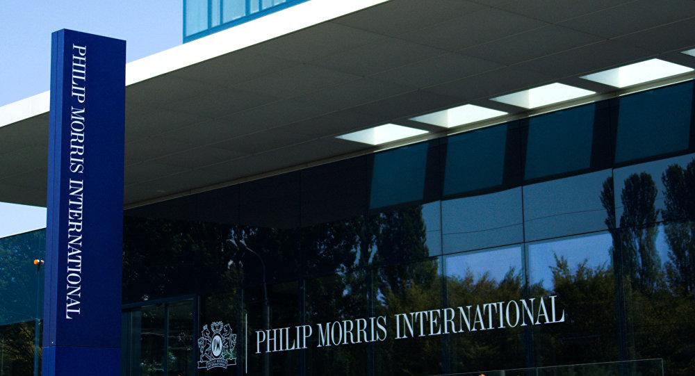 شركة «فيليب موريس» أكبر مُصنع للتبغ في العالم يدعو إلى الإقلاع عن التدخين