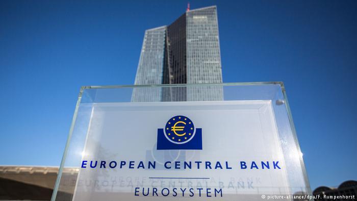 البنك المركزي الأوروبي سيقدم قروضا باليورو لبنوك مركزية خارج التكتل