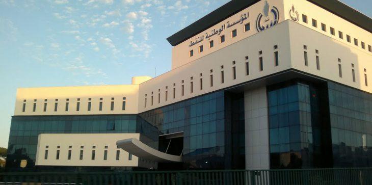 المؤسسة الوطنية للنفط تحذر من تفاقم انقطاع الكهرباء في شرق ليبيا