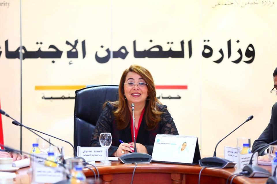 وزيرة التضامن الاجتماعى : نسعى لتطبيق سياسات الحوكمة وفق المعايير الدولية