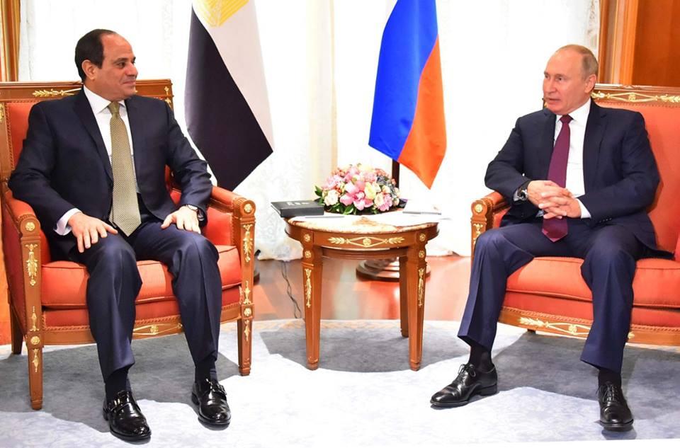 الرئيس السيسي يغادر مدينة سوتشي في ختام زيارته لروسيا