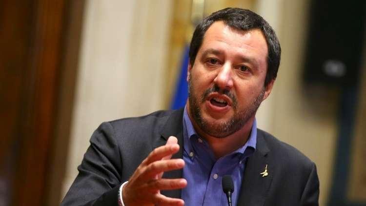 ماتيو سالفيني : الاتحاد الأوروبي قد يغرم إيطاليا 3 مليارات يورو