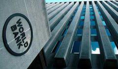 البنك الدولي: توقيع اتفاقية لدعم القطاع الخاص في مصر بتمويل قدره مليار دولار قريباً