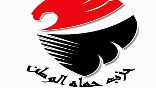 حزب حماة الوطن يطلق فيديو جديد في ذكرى انتصار اكتوبر المجيد