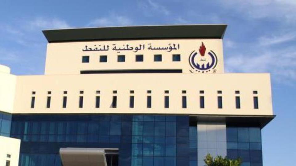 مؤسسة النفط الليبية تعزز الطاقة الإنتاجية لحقل النافورة النفطي