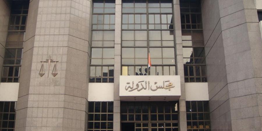 غدًا | الحكم في دعوى رابطة «التعليم المفتوح» لوقف قرار إلغائه