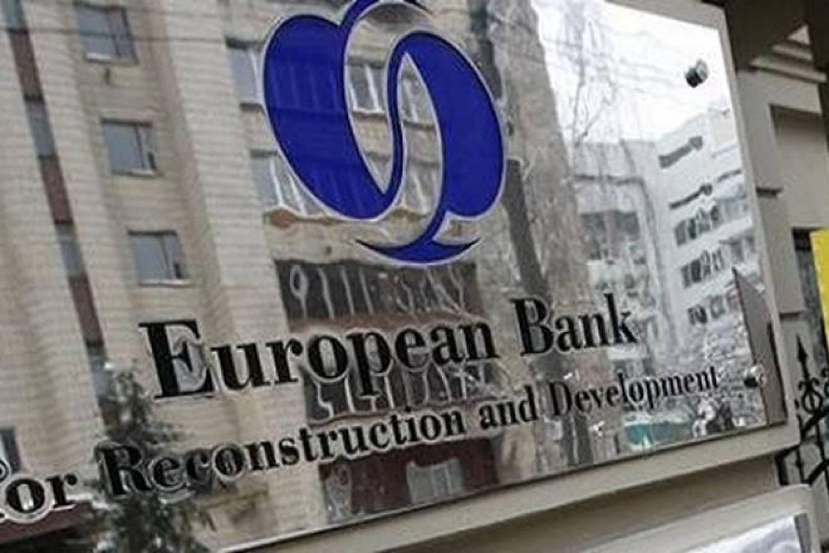 البنك الأوروبي لإعادة الإعمار : مصر تستحوذ على نصف استثماراتنا فى المنطقة العربية