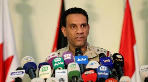 التحالف يضبط سفينة محملة بالأسلحة المهربة فى اليمن