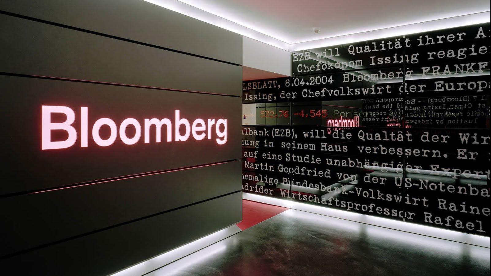 بلومبرج تنسحب من مؤتمر استثماري سعودي عقب ازمة اختفاء جمال خاشقجي