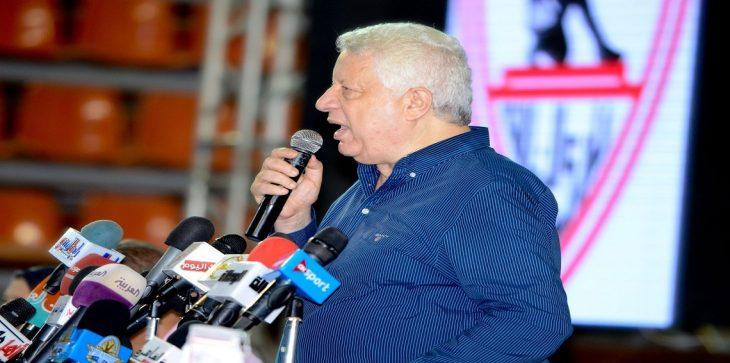مرتضى منصور يعلن فسخ تعاقد نادي الزمالك مع شركة برزنتيشن