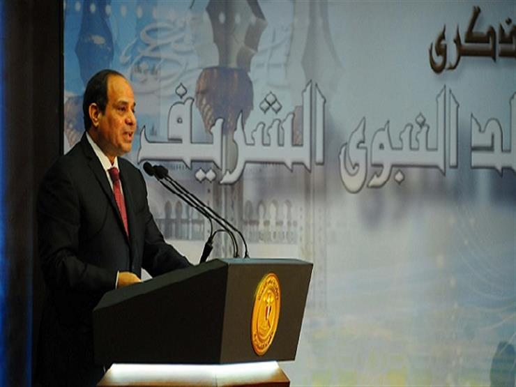 الرئيس السيسي يمنح أوسمة لشخصيات مؤثرة بالفكر الإسلامي