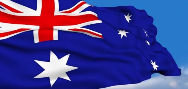 أستراليا: ندرس عدة خيارات لمساعدة مواطنينا المتواجدين على متن سفينة سياحية باليابان