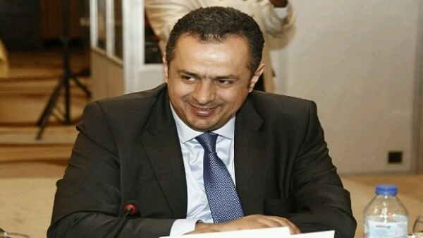 رئيس الوزراء اليمني يؤكد حرص الحكومة على إحلال السلام