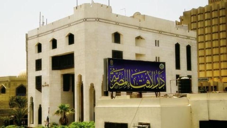 دار الإفتاء المصرية : زكاة الفطر 13 جنيها عن الفرد ويجب إخراجها قبل صلاة العيد