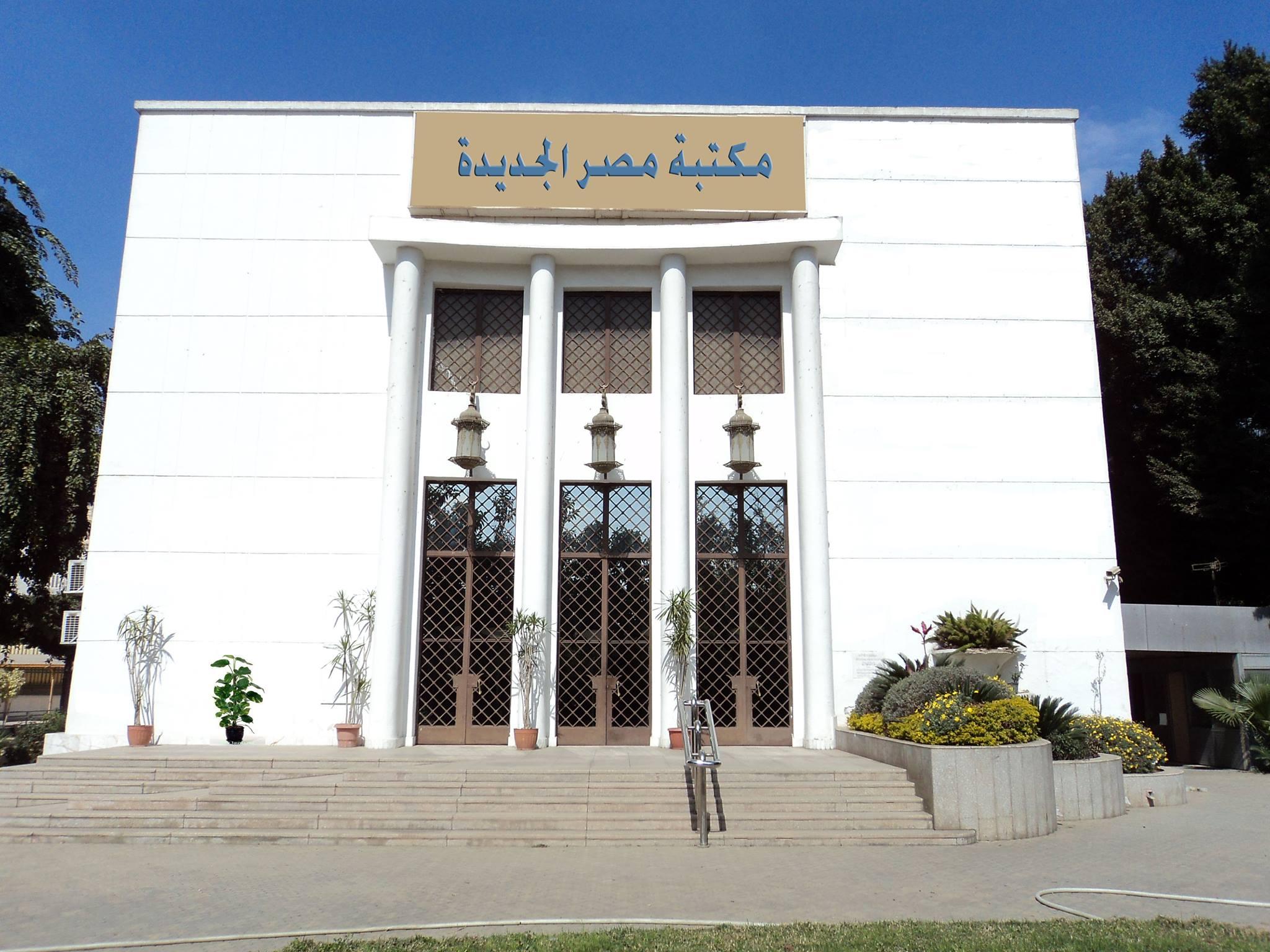 مكتبة مصر الجديدة تستضيف مهرجان الجاز السبت المقبل