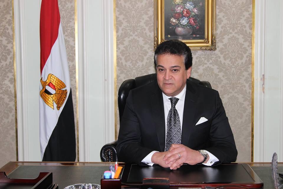 وزير التعليم العالي يستعرض بروتوكول تعاون القومية للاستشعار وتنفيذي معلومات الجيزة