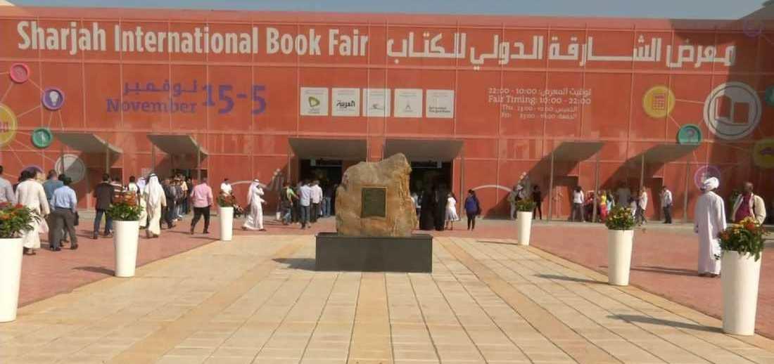 «الشارقة للكتاب» : العلاقات المصرية الإماراتية في تطور مستمر