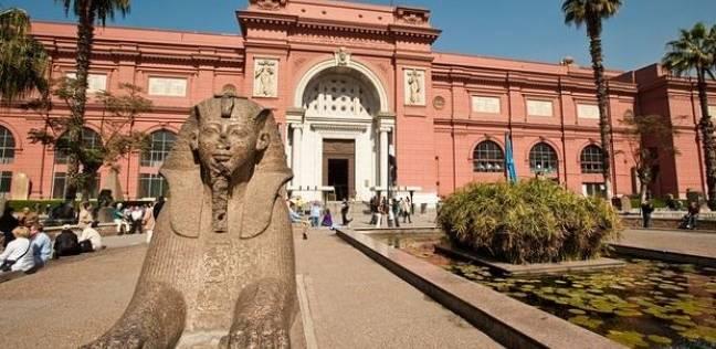 صور   «أدوات الزينة» قطعة الأسبوع فى المتحف المصرى بالتحرير