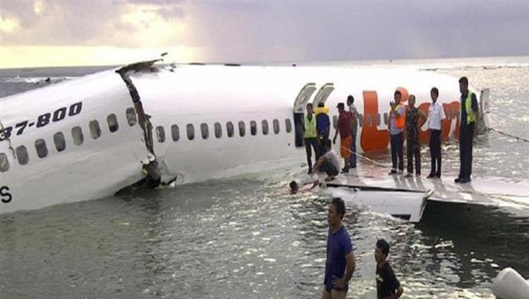 أسرة مساعد قائد الطائرة الإندونيسية المنكوبة تقاضي بوينج بتهمة القتل الخطأ