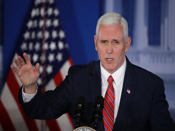 نائب الرئيس الأمريكي يحذر من علاقات إيران بدول أمريكا اللاتينية