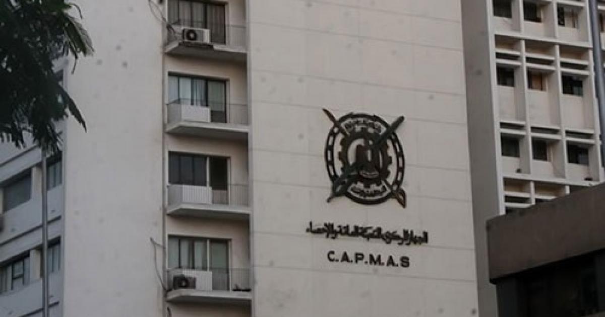 المركزي للإحصاء : مصر في المرتبة 119 عالميا فى نسبة الإصابات بكورونا إلى عدد السكان